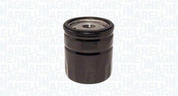 FORD Filtre à huile d'Origine 152071760817