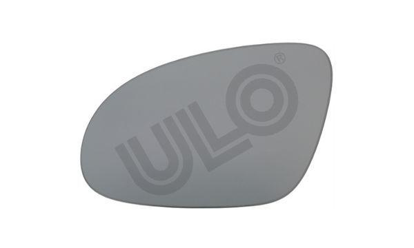 Backspegel 3003039 ULO — bara nya delar