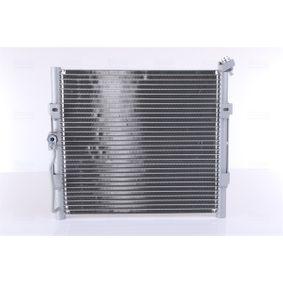 кондензатор, климатизация NISSENS 94289 купете и заменете