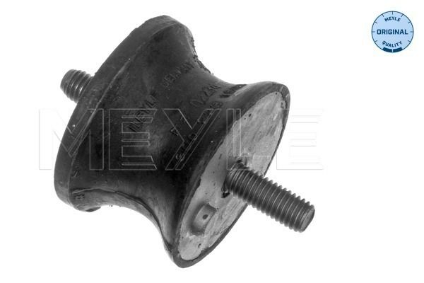 Original NISSAN Getriebelagerung 300 223 1602