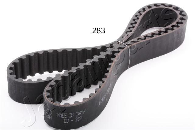 DI-142 JAPANPARTS Vorderachse, belüftet Ø: 258,5mm, Ø: 258,5mm, Lochanzahl: 4, Bremsscheibendicke: 21mm Bremsscheibe DI-142 günstig kaufen