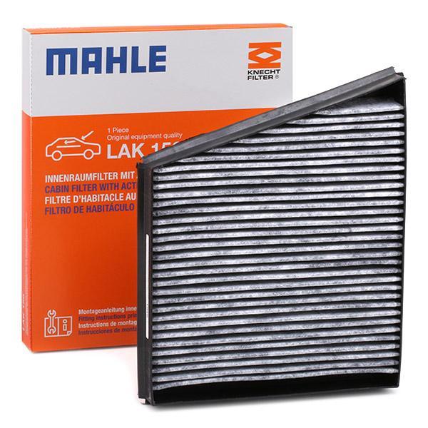 Филтри за климатици LAK 156 купете онлайн денонощно