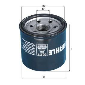 Mahle oc574//Ölfilter