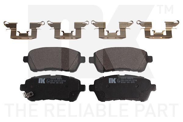 222573 NK mit akustischer Verschleißwarnung Höhe 1: 51,7mm, Breite 1: 125,6mm, Dicke/Stärke 1: 15,3mm Bremsbelagsatz, Scheibenbremse 222573 günstig kaufen