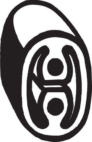 BOSAL: Original Gummistreifen, Abgasanlage 255-520 ()