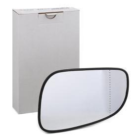 6471597 ALKAR Vänster Spegelglas, yttre spegel 6471597 köp lågt pris