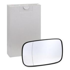 6471596 ALKAR Vänster Spegelglas, yttre spegel 6471596 köp lågt pris