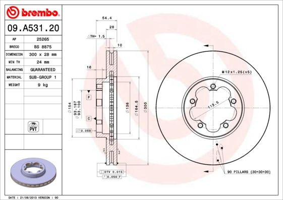 BREMBO Спирачен диск 09.A531.20
