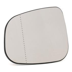6471598 Spegelglas, yttre spegel ALKAR 6471598 Stor urvalssektion — enorma rabatter