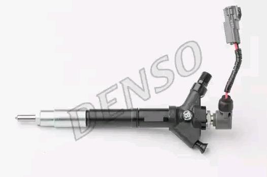 kjøpe Innsprøytningsdyse DCRI200110 når som helst