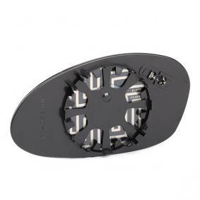 303-0097-1 Spegelglas, yttre spegel TYC - Billiga märkesvaror