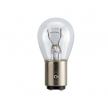 Heckleuchten Glühlampe 12594B2 S-Type (X200) 2.7 D 207 PS Premium Autoteile-Angebot