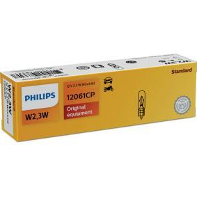 12061CP Bulb PHILIPS - Cheap brand products