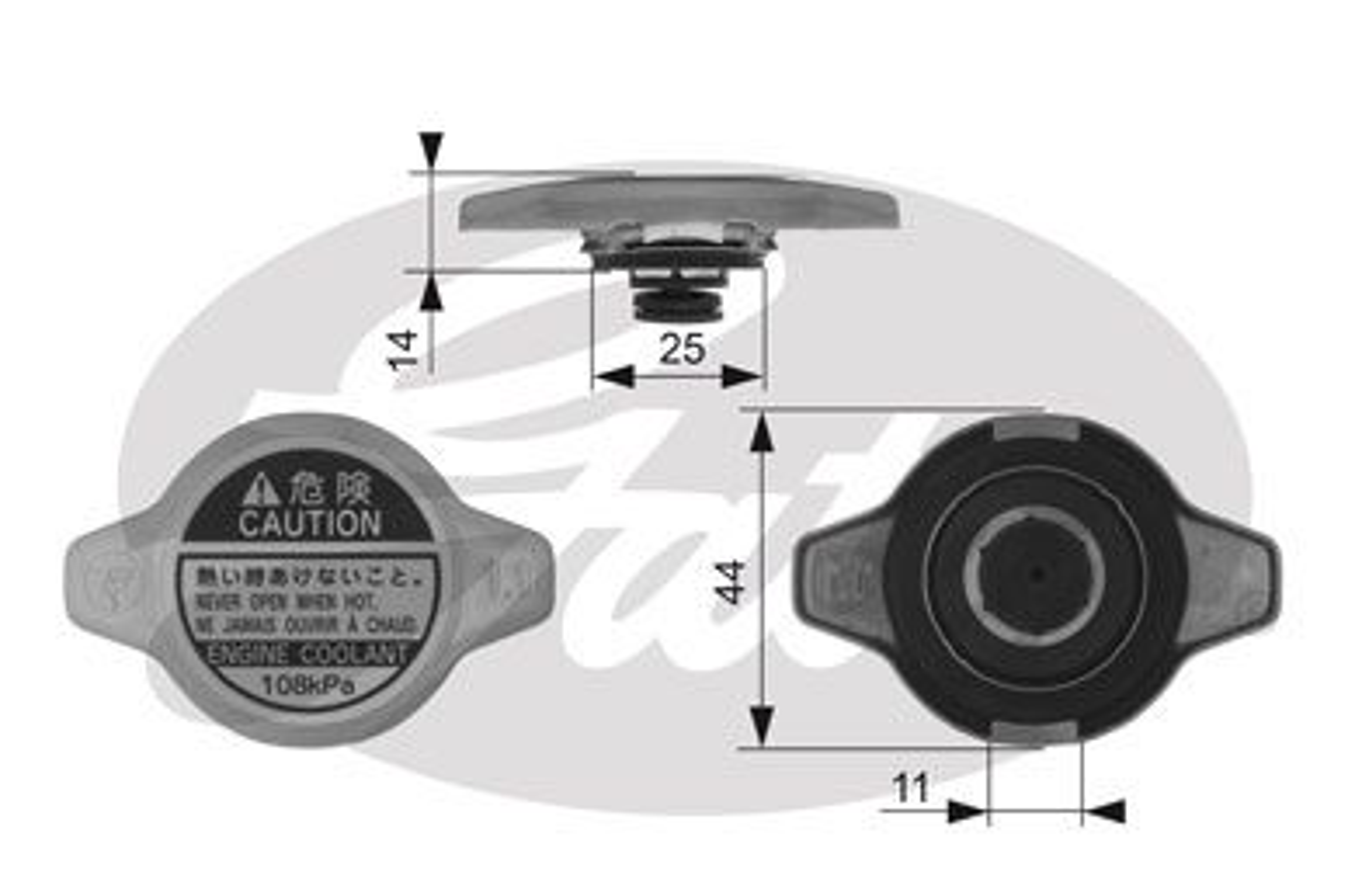 Original Motorkylning RC134 Toyota