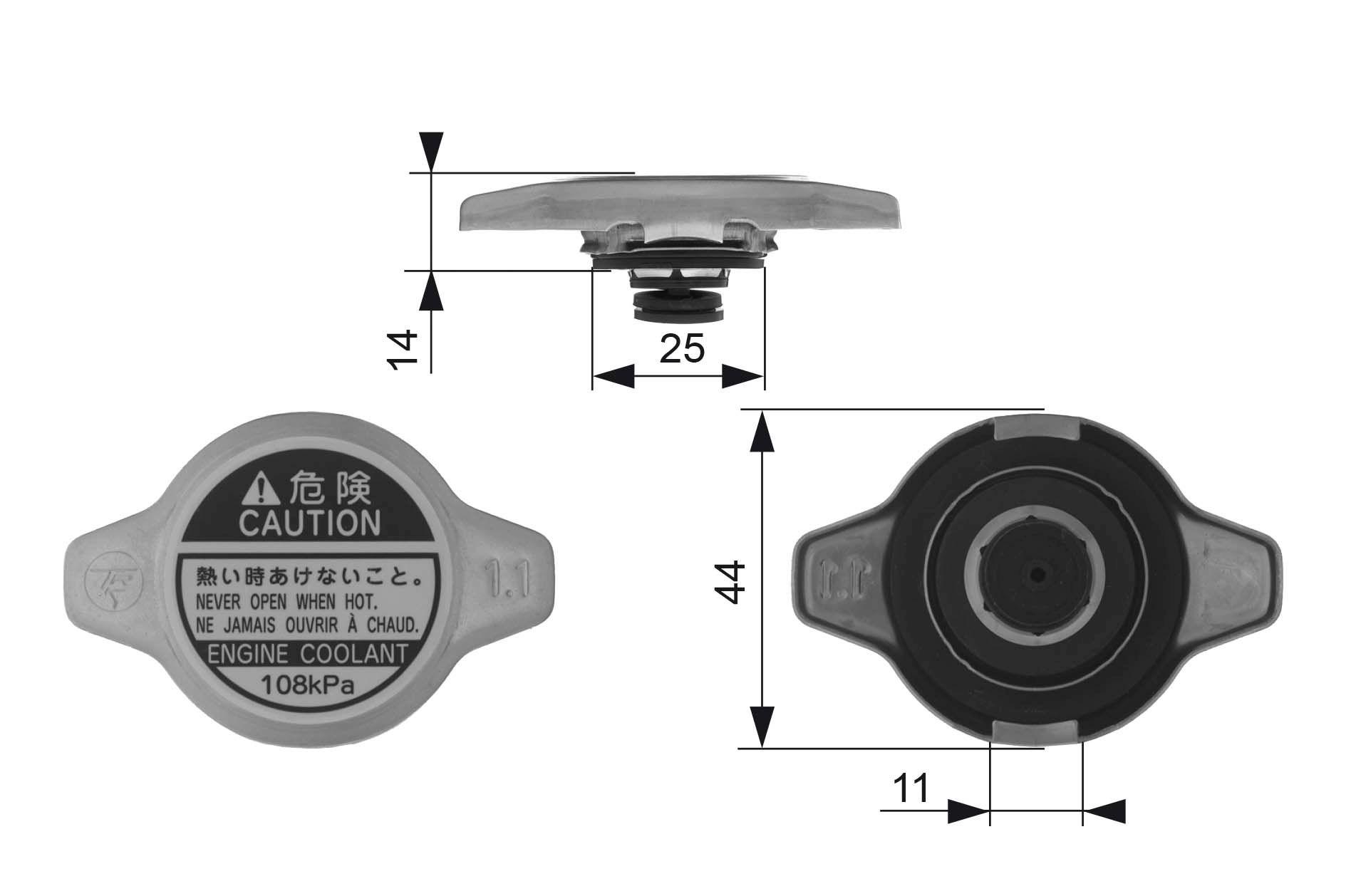 Reservdelar TOYOTA VERSO S 2012: Låslock, kylare GATES RC134 till rabatterat pris — köp nu!