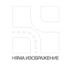 Лагер на коляновия вал H971/2 STD на ниска цена — купете сега!
