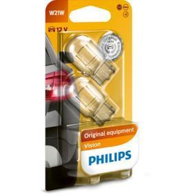 12065B2 Hõõgpirn, Suunatuli PHILIPS — vähendatud hindadega soodsad brändi tooted