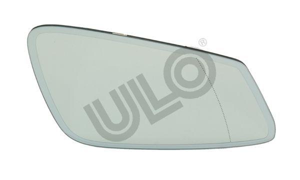 Backspeglar 3106204 ULO — bara nya delar