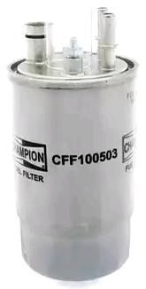 Горивен филтър CFF100503 CHAMPION — само нови детайли