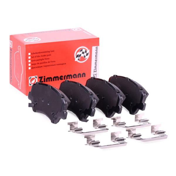 Bremssteine ZIMMERMANN 25692.180.2