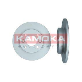 103110 KAMOKA Voll, mit Schrauben Ø: 238mm, Lochanzahl: 4, Bremsscheibendicke: 12mm Bremsscheibe 103110 günstig kaufen