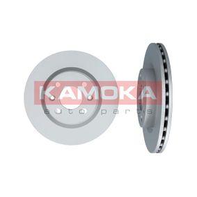 1032192 KAMOKA belüftet, mit Schrauben Ø: 259mm, Lochanzahl: 4, Bremsscheibendicke: 21mm Bremsscheibe 1032192 günstig kaufen