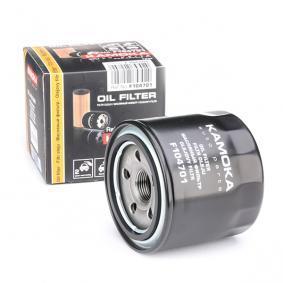 Αγοράστε F104701 KAMOKA Βιδωτό φίλτρο Ø: 82mm, Ύψος: 74,5mm Φίλτρο λαδιού F104701 Σε χαμηλή τιμή