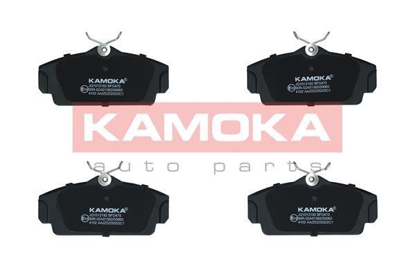 Bremsbeläge KAMOKA JQ1012192