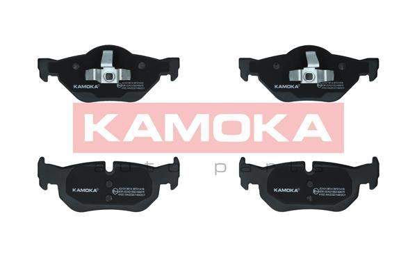 OE Original Bremsbelagsatz Scheibenbremse JQ1013614 KAMOKA