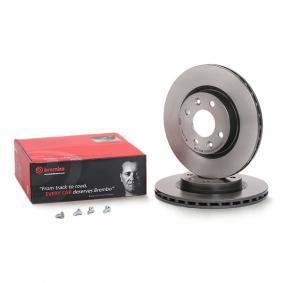 09.5802.21 BREMBO COATED DISC LINE Innenbelüftet, beschichtet, mit Schrauben Ø: 259mm, Lochanzahl: 4, Bremsscheibendicke: 20,6mm Bremsscheibe 09.5802.21 günstig kaufen