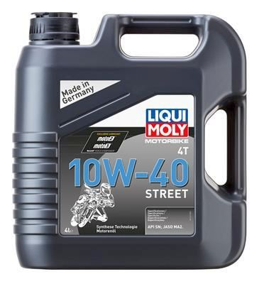 Engine Oil 1243 at a discount — buy now!