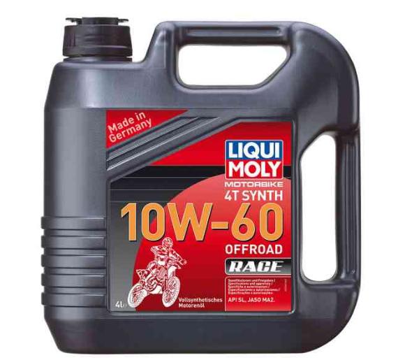 Motoröl LIQUI MOLY 3054 RXV APRILIA