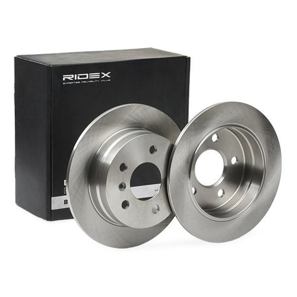 82B0071 RIDEX Bremsscheibe Bewertung