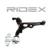 Track control arm 273C0015 RIDEX — only new parts