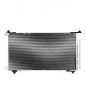 448C0084 AC Kondensor RIDEX - Billiga märkesvaror