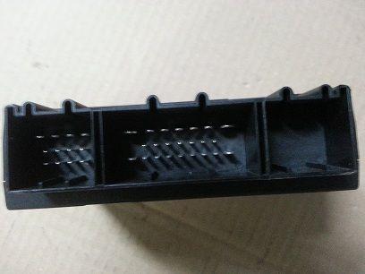Управляващ блок, централно заключване BSP22689 купете онлайн денонощно