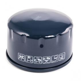 15056 Маслен филтър MEAT & DORIA 15056 - Голям избор — голямо намалание