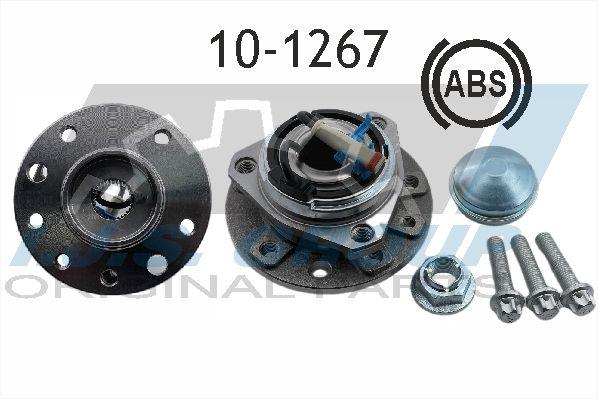 Купете 10-1267 IJS GROUP дясно, ляво, предна ос, с вграден сензор за ABS Ø: 137мм, вътрешен диаметър: 25,5мм Комплект колесен лагер 10-1267 евтино