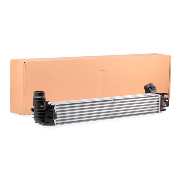 kupite Hladilnik polnilnega zraka 468I0035 kadarkoli