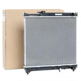 Refroidisseur moteur refroidissement NISSENS 64155