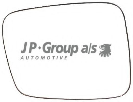 Backspegel 1189302980 JP GROUP — bara nya delar