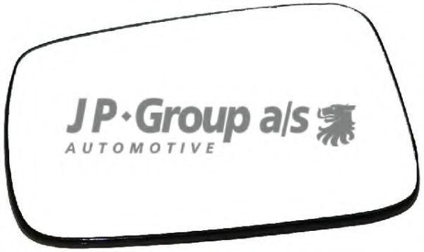 Backspeglar 1189303380 JP GROUP — bara nya delar
