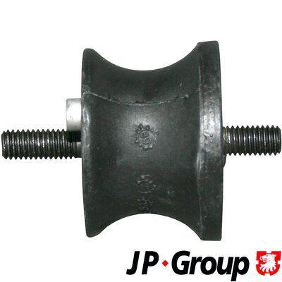 JP GROUP | Kühlerlüfter 1499100100