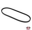Keilriemen 8118000200 — aktuelle Top OE 801779 Ersatzteile-Angebote