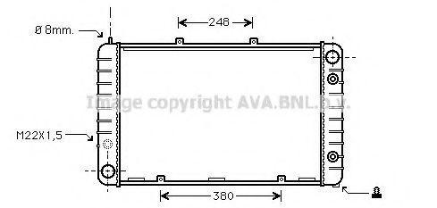 PR2014 PRASCO Aluminium, Kunststoff Kühler, Motorkühlung PR2014 günstig kaufen