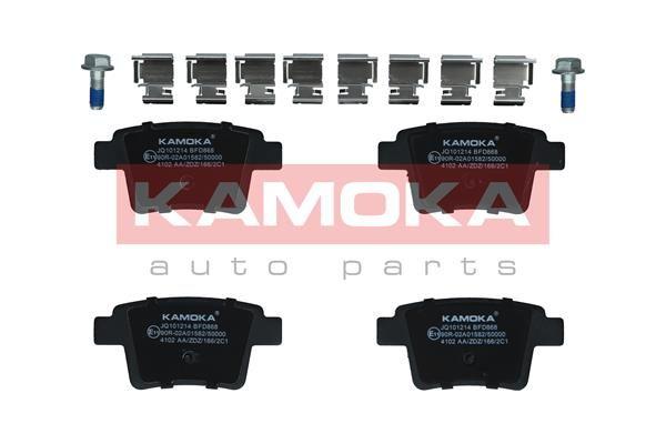 Bremsbelagsatz KAMOKA JQ101214