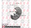 Комплект феродо за накладки барабанни спирачки 250.1765.00 Focus Mk1 Хечбек (DAW, DBW) 1.6 16V 100 К.С. оферта за оригинални резервни части