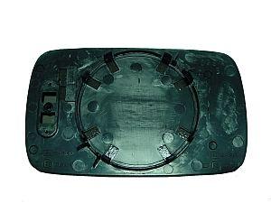 0405G03 ABAKUS links Spiegelglas, Außenspiegel 0405G03 günstig kaufen