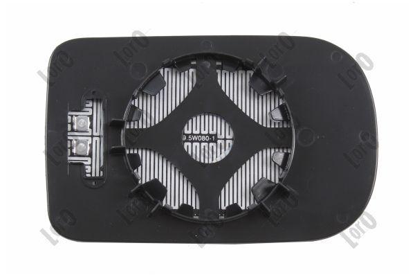 0416G06 ABAKUS Spiegelglas, Außenspiegel Bewertung