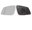 Spegelglas, yttre spegel 0617837 — nuvarande rabatter på OE 51167251583 toppkvalitativa reservdelar